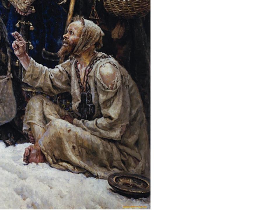 Среди сочувствующих Морозовой лишь юродивый открыто отвечает двуперстием на е...