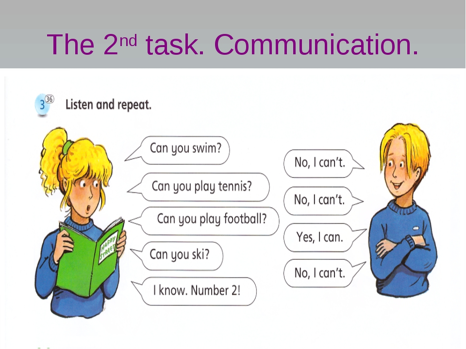 The 2nd task. Communication.