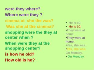were they where? Where were they ? cinema at she the was? Was she at the cin