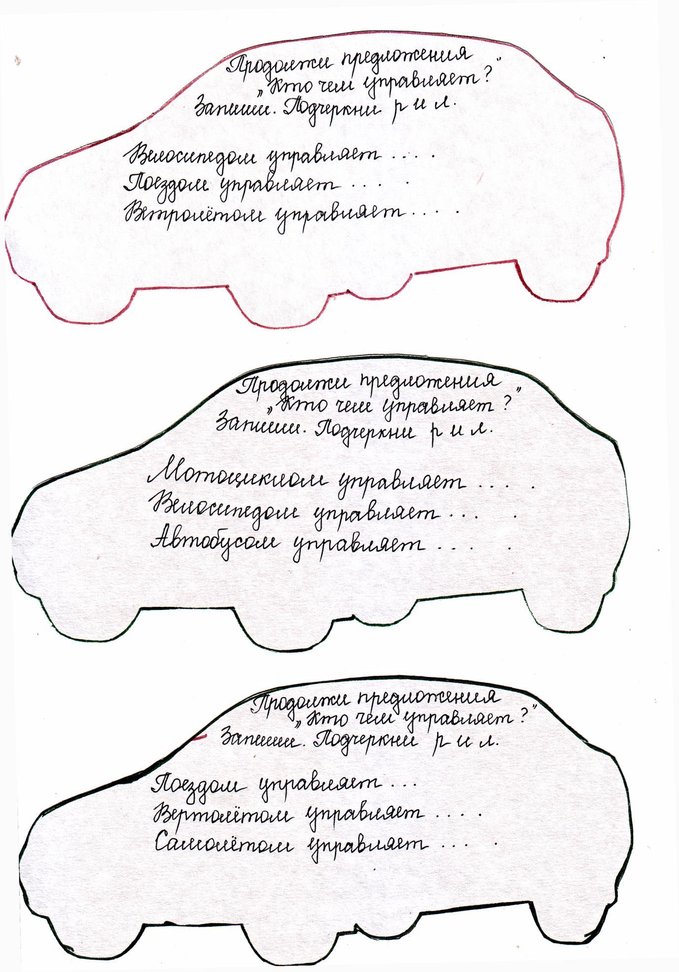 E:\Рабочий материал\Сказочные герои\почтальон Печкин\л-р4.tif