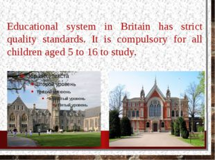 Educational system in Britain has strict quality standards. It is compulsory