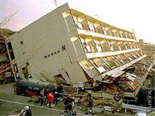 Движения земной коры Вертикальные движения Землетрясения, их причины Изучение