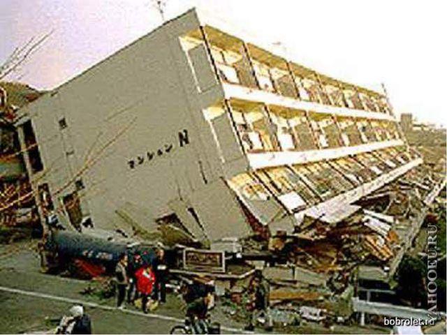 Движения земной коры Вертикальные движения Землетрясения, их причины Изучение...