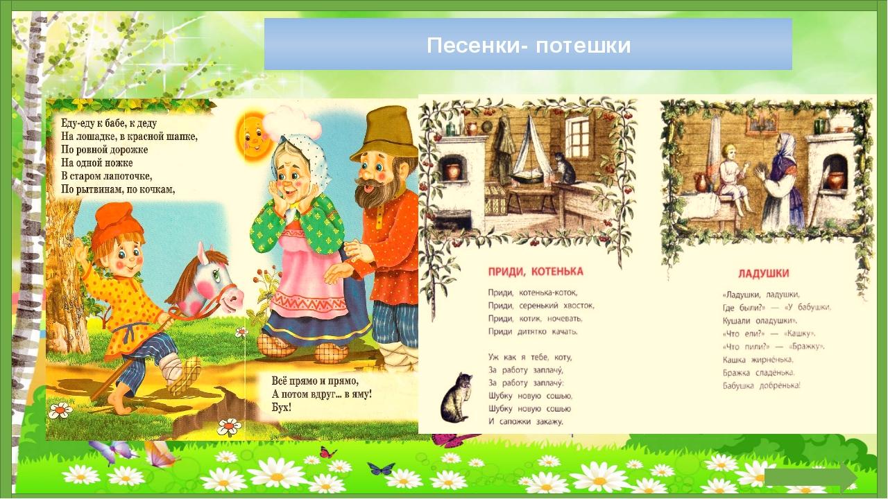 Сценарий юбилея бабушки для всей семьи