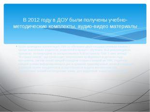 Была проведена презентация УМК по обучению двум государственным языкам с цель