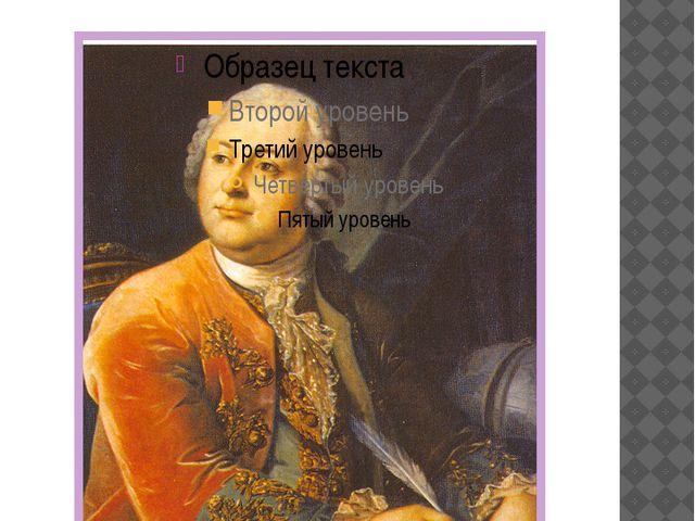 Он создал первый университет Он, лучше сказать, сам был первым нашим универси...