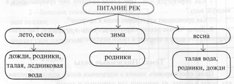 hello_html_m1a39bf43.jpg