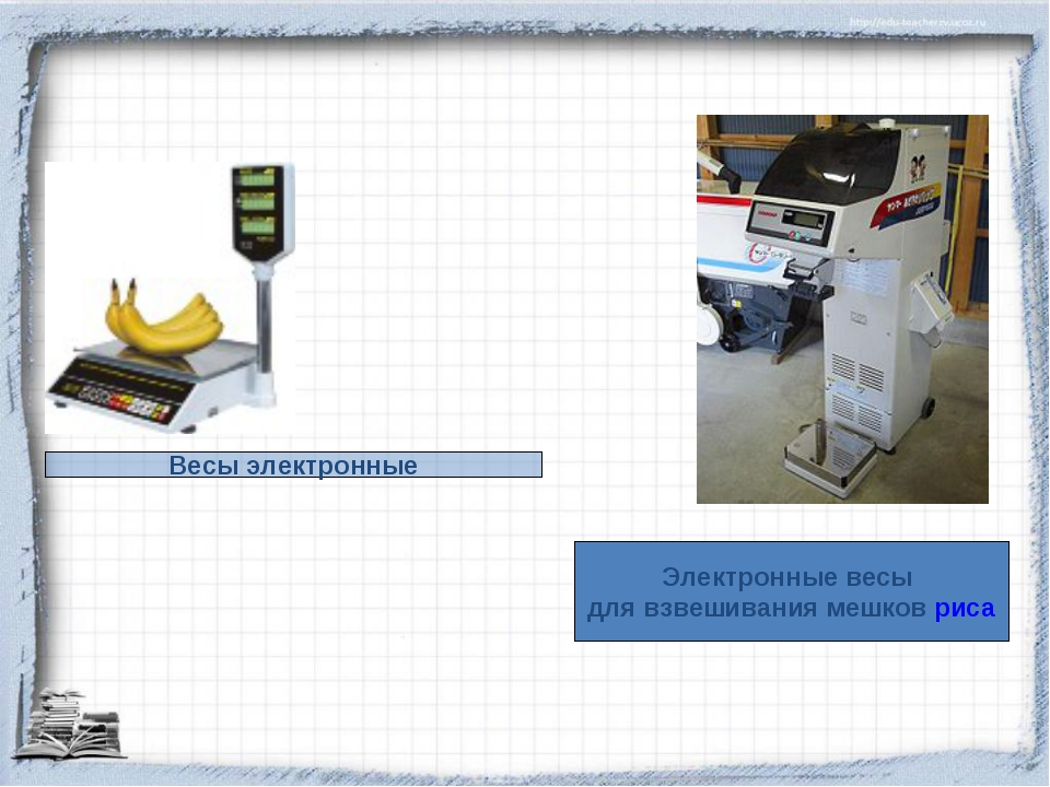 Весы электронные Электронные весы для взвешивания мешков риса