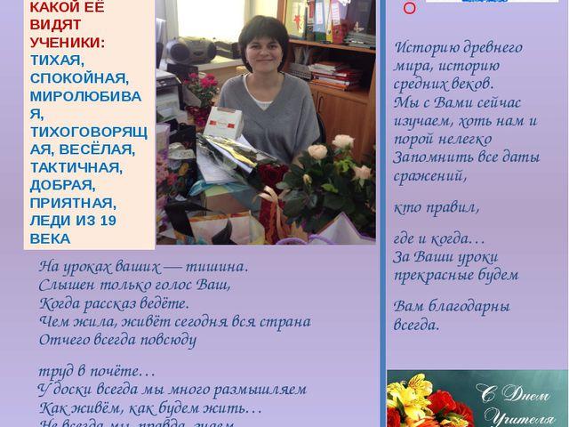 Октябрь , 2015 «В воспитании нет ничего ничтожного...» (Н. Пирогов) На уроках...
