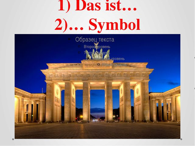 1) Das ist… 2)… Symbol