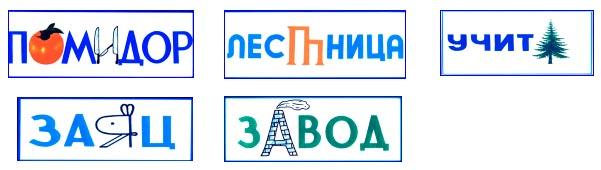 http://festival.1september.ru/2004_2005/articles/213260/img1.jpg