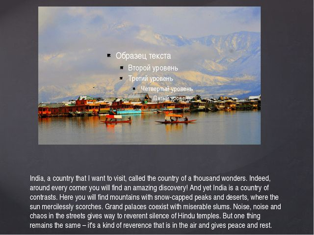 India, a country that I want to visit, called the country of a thousand wonde...