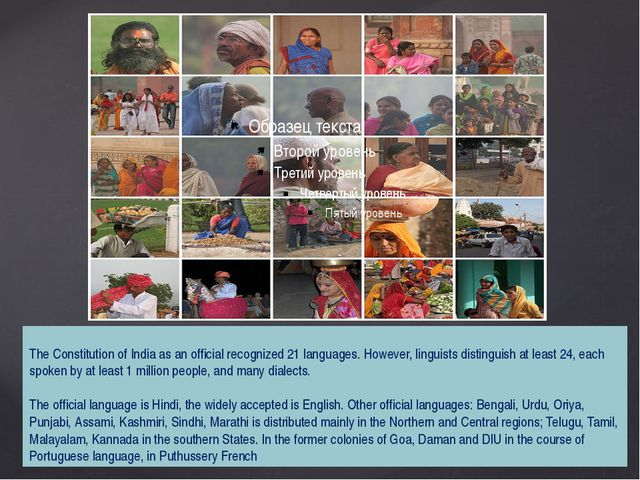 The Constitution of India as an official recognized 21 languages. However, li...