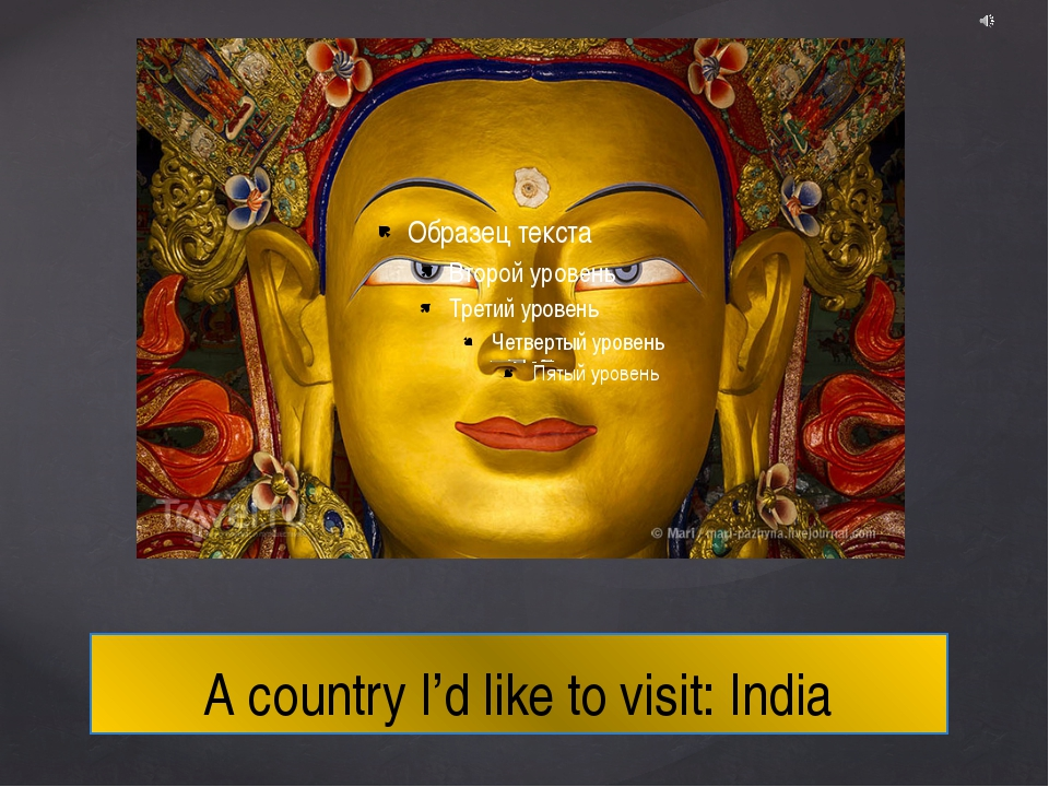 A country I'd like to visit: India