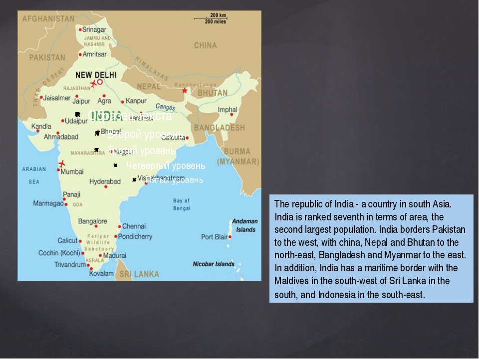 The republic of India - a country in south Asia. India is ranked seventh in t...