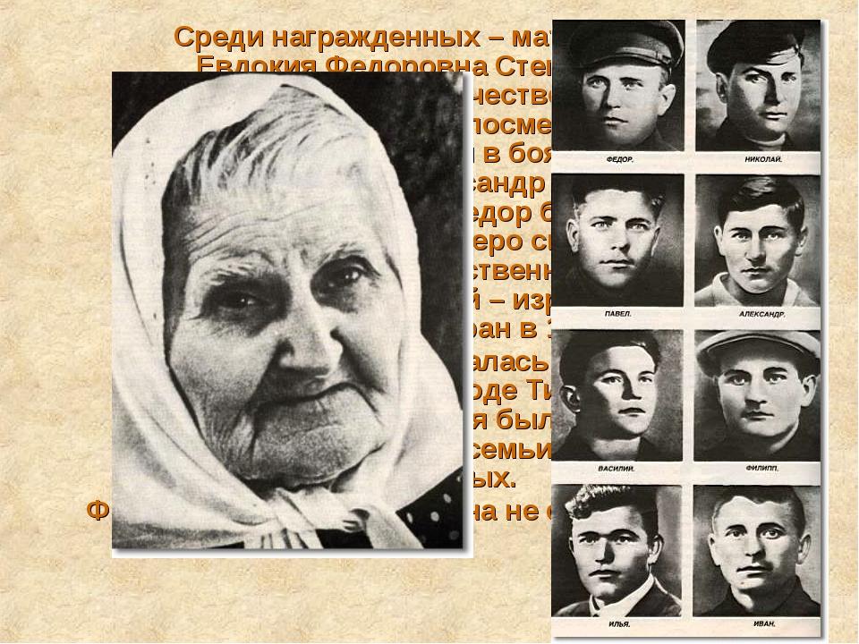 Среди награжденных – мать-героиня Евдокия Федоровна Степанова, удостоенная о...