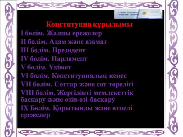 http://kargoo.gov.kz/media/img/photohost/54cc5685ce8c5.png