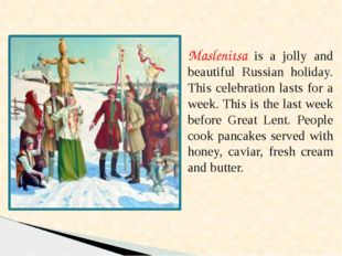 Maslenitsa is a jolly and beautiful Russian holiday. This celebration lasts