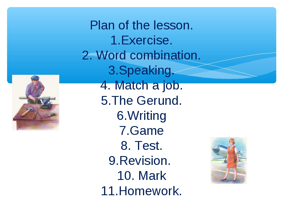 Plan of the lesson. 1.Exercise. 2. Word combination. 3.Speaking. 4. Match a j...