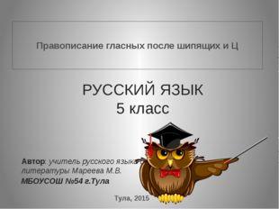 Толковый словарик Назад в содержание 2. Жом -а, м. (спец.). 1. Пресс для выжи