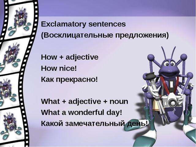 Exclamatory sentences (Восклицательные предложения) How + adjective How nice!...