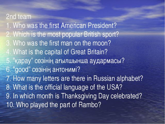2nd team  1. Who was the first American President? 2. Which is the most popul...