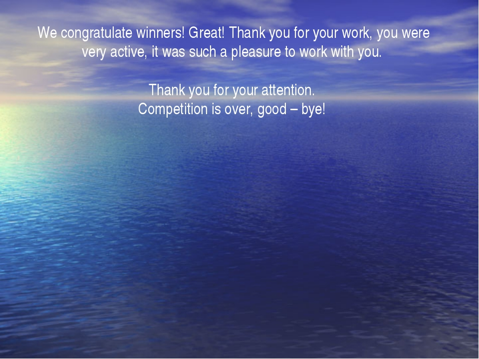 We congratulate winners! Great! Thank you for your work, you were very active...