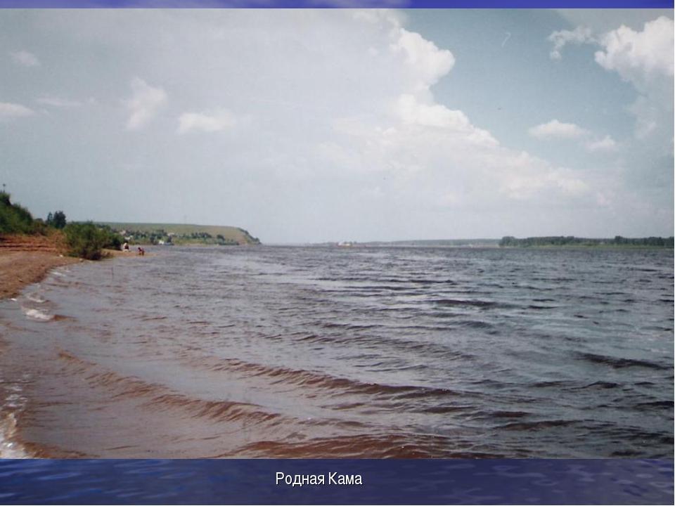 День Воды Сегодня мы начинаем праздник, посвященный воде «День Воды» Официаль...