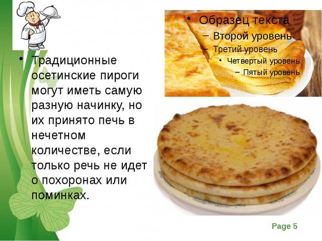 Традиционные осетинские пироги могут иметь самую разную начинку, но их принят...
