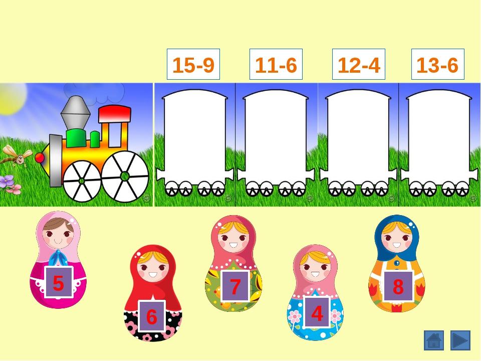 7+8 7+9 8+6 9+3 16 14 13 15 12 Щёлкаем по рамке с ответом. Коллекция дидакти...
