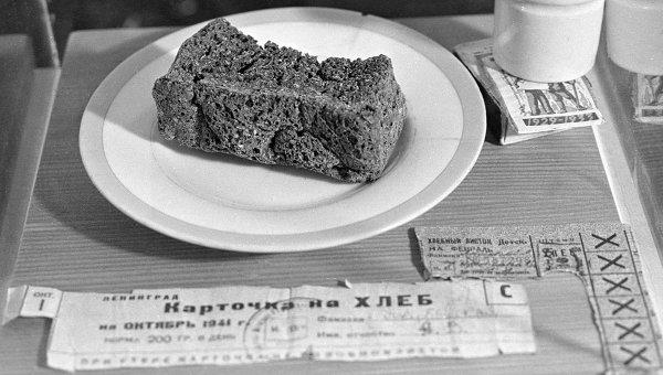 блокадная пайка хлеба.jpg