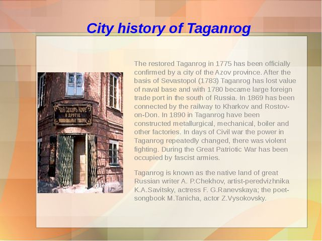City history of Taganrog The restored Taganrog in 1775 has been officially co...