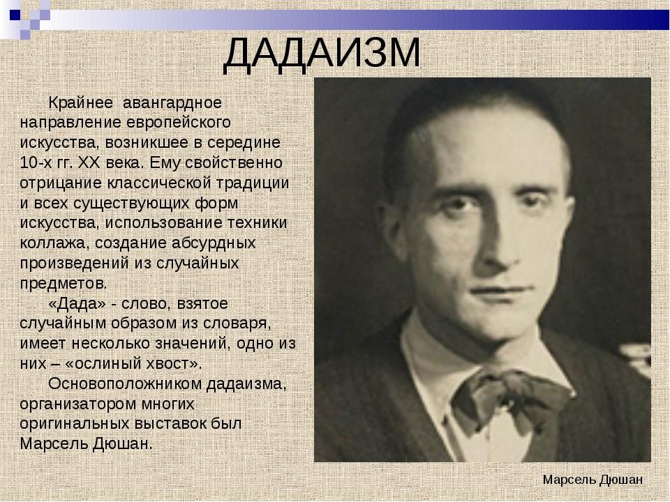 Wpid russkaa filosofia osnovnye 3 русская философия: основные направления