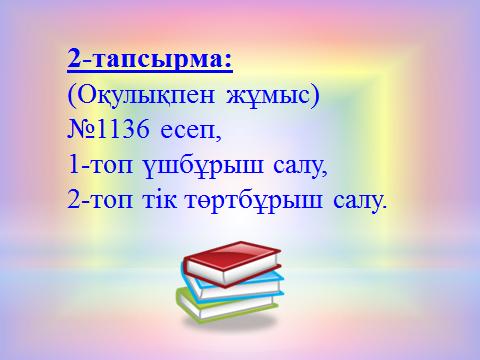 hello_html_502a99eb.png