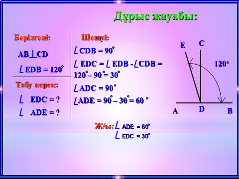 hello_html_m36230b2b.png