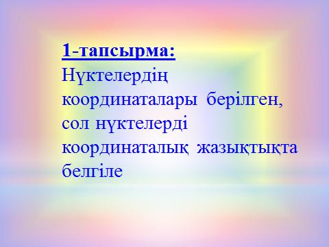 hello_html_m6b02c54f.png