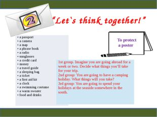 """""""Let`s think together!"""" To protect a poster • a passport • a camera • a map"""