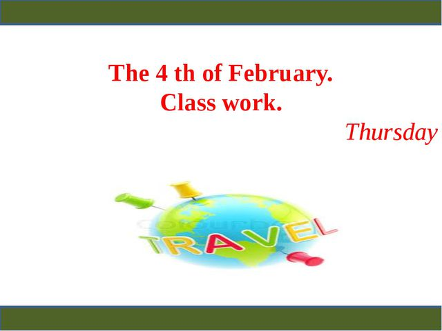 The 4 th of February. Class work. Thursday