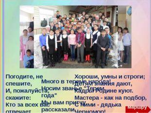 Информационные источники Шаблон «Радужный» - http://pedsovet.su/_ld/369/60977