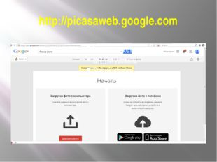 http://picasaweb.google.com