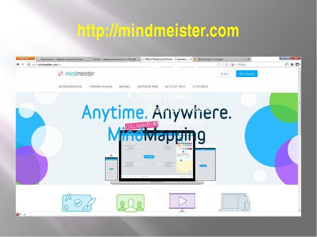 http://mindmeister.com