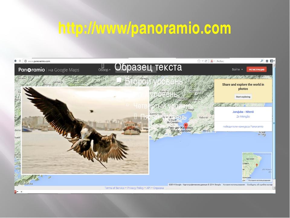 http://www/panoramio.com