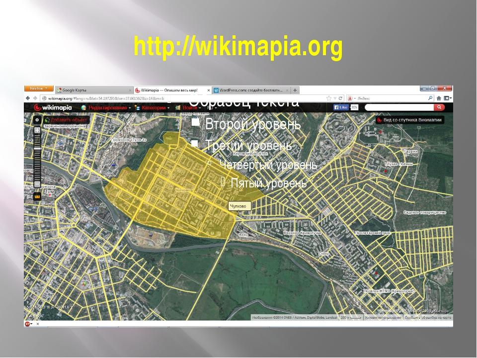 http://wikimapia.org
