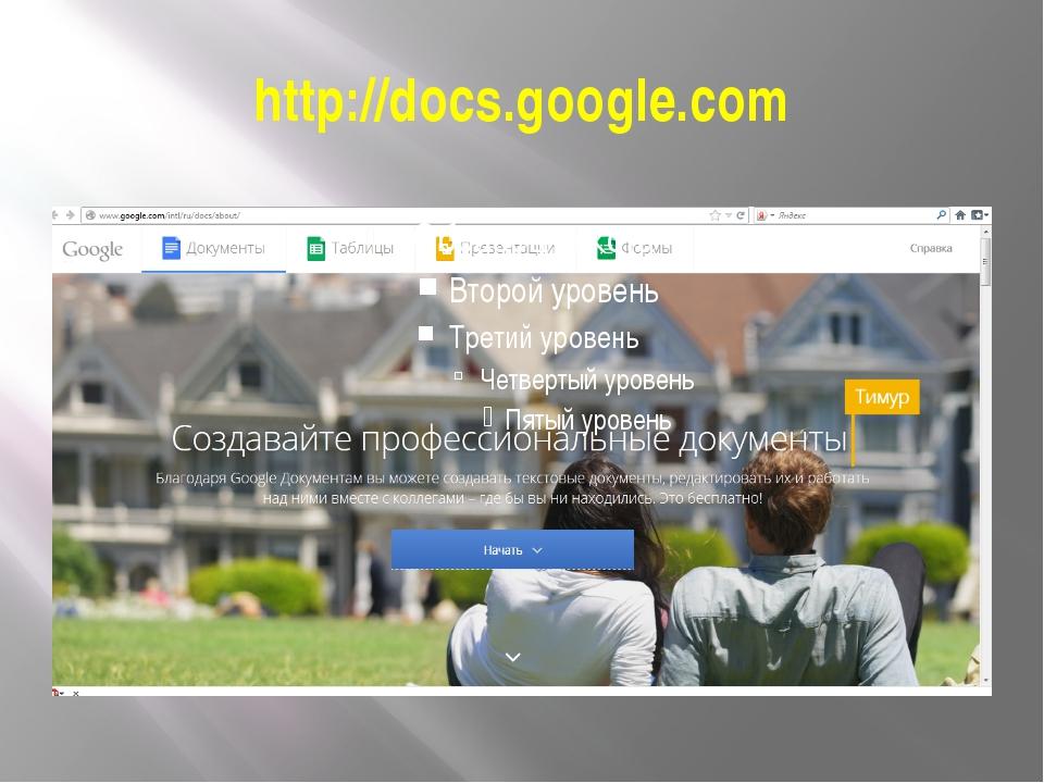 http://docs.google.com