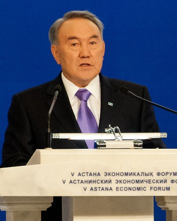 Сурет:Nursultan Nazarbayev at the 2013 Astana Economic Forum (cropped).jpg