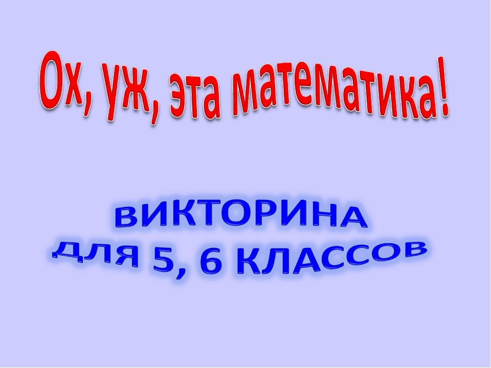 Туголукова С.А. МОУ сош № 24 Комсомольск на Амуре