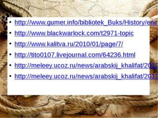 http://www.gumer.info/bibliotek_Buks/History/enc_detvs/14.php http://www.blac