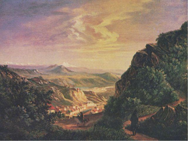 Пятигорск. М. Ю. Лермонтов. 1837 г.