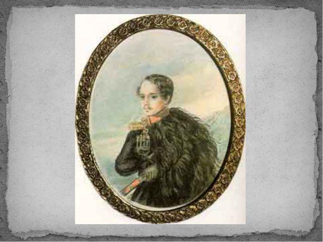 Автопортрет. М.Ю. Лермонтов. 1837 – 1838 г.