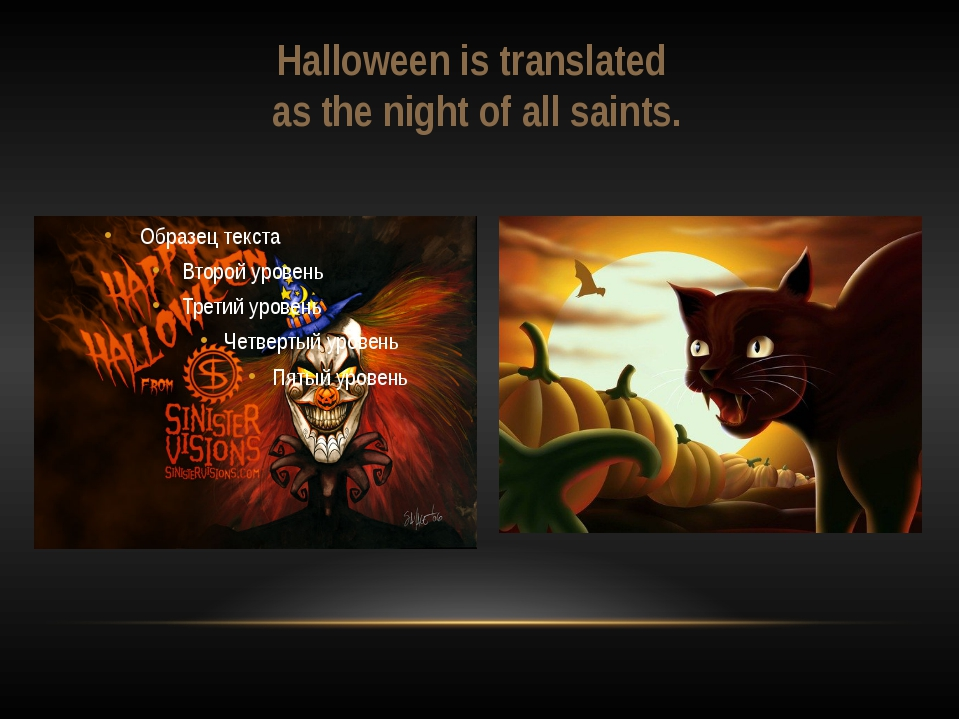 Halloween is translated as the night of all saints.